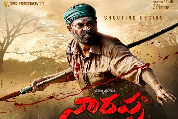 'Asuran' Telugu remake titled 'Naarappa', first-look out
