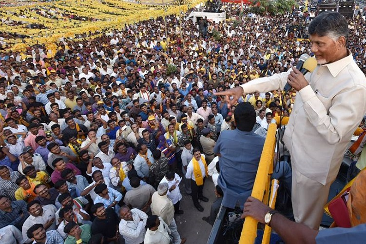 Telangana polls: TDP chief Naidu returns to Cyberabad, campaigns for People's Front