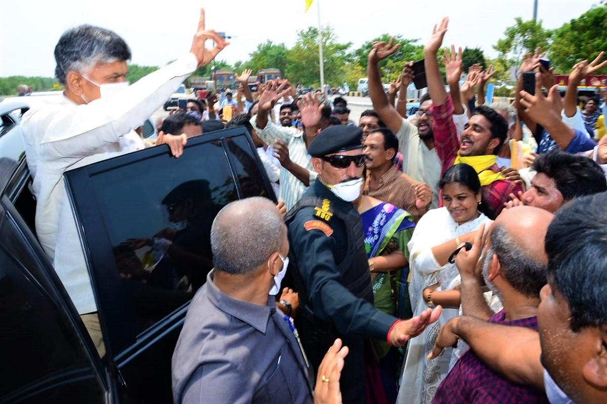 Huge TDP crowd forgets physical distancing welcomes Naidu into AP after 2 months