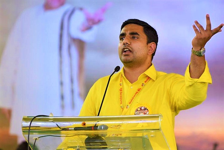 Nara Lokesh threatens legal action against Jagan-owned media house