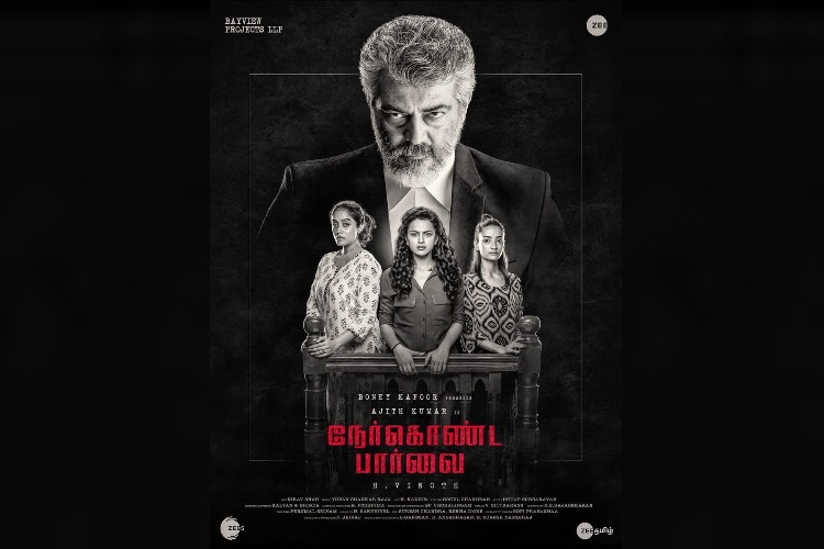 Ajith's 'Nerkonda Paarvai' may release in China later this year