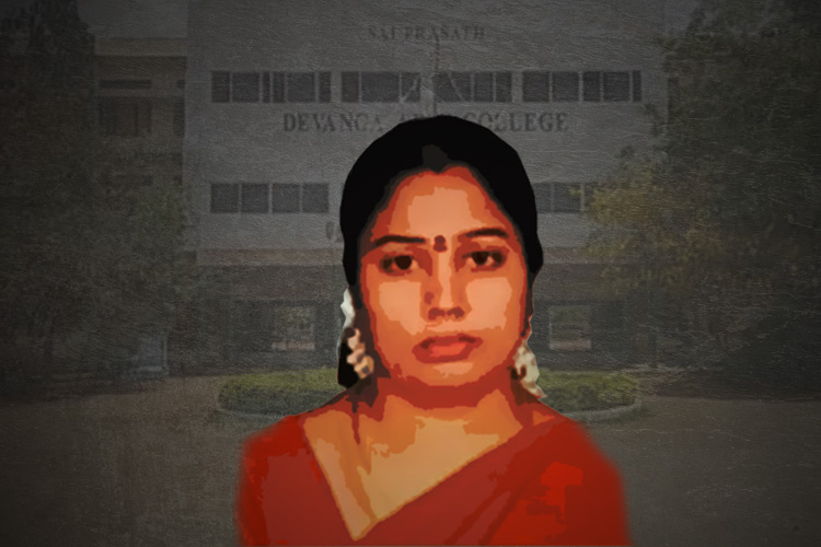 Nirmala Devis Web More Proof On Tn Professor Luring Students, They Call It A Sin -8058