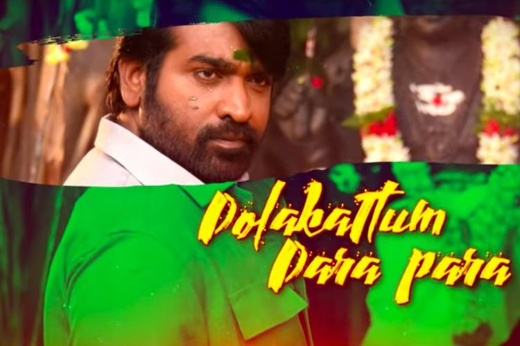 master song polakatum vijay sethupathi news minute