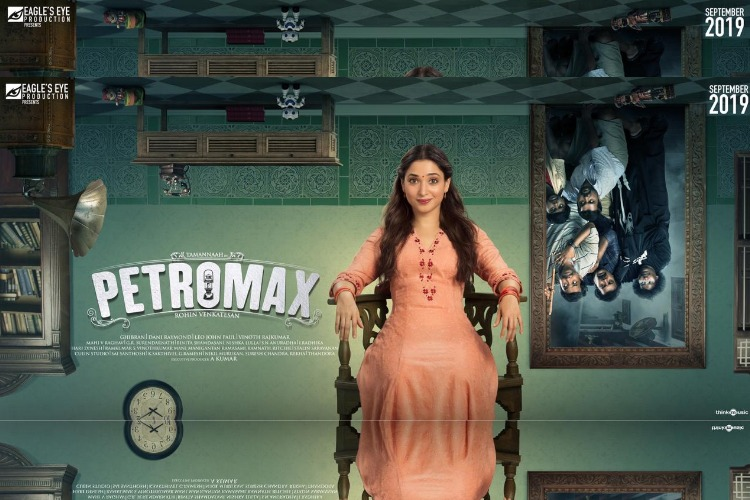 Tamannaah's next is horror film titled 'Petromax'