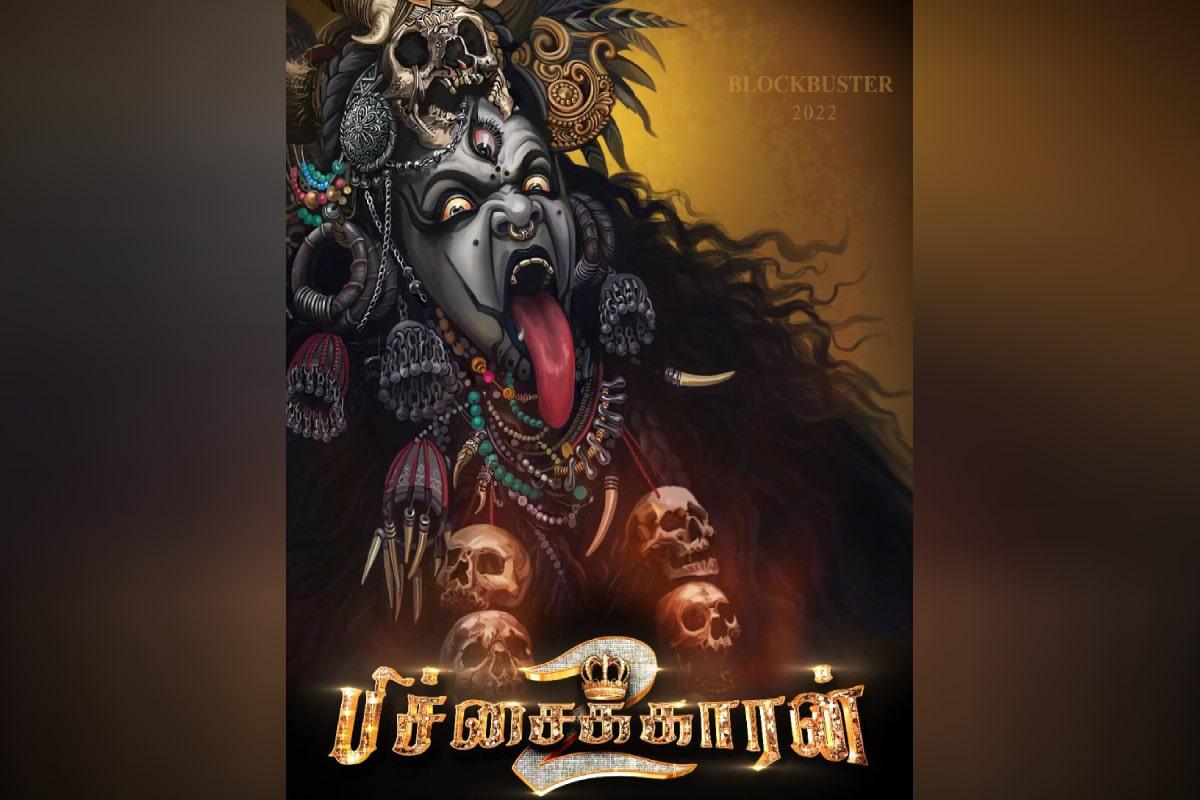 Vijay Antony to make directorial debut with Pichaikkaran 2