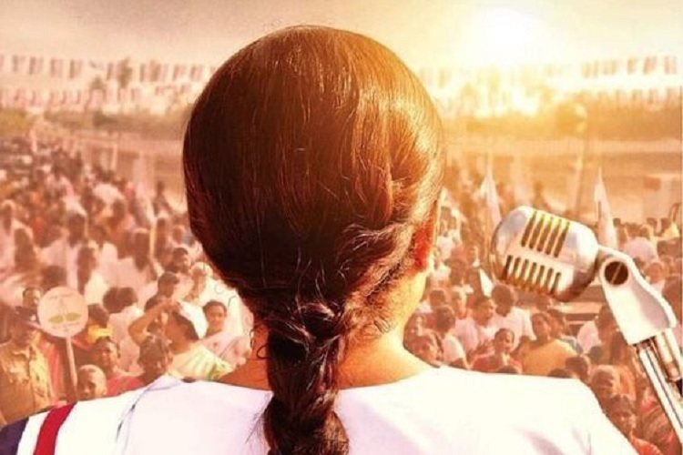 First look of Ramya Krishnan as Jayalalithaa in biopic directed by Gautham Menon out