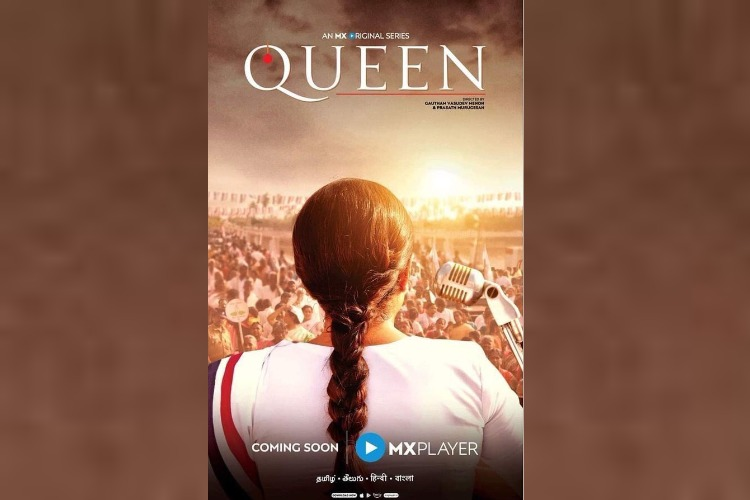 Jayalalithaa's nephew Deepak objects to Gautham Menon's web series 'Queen'