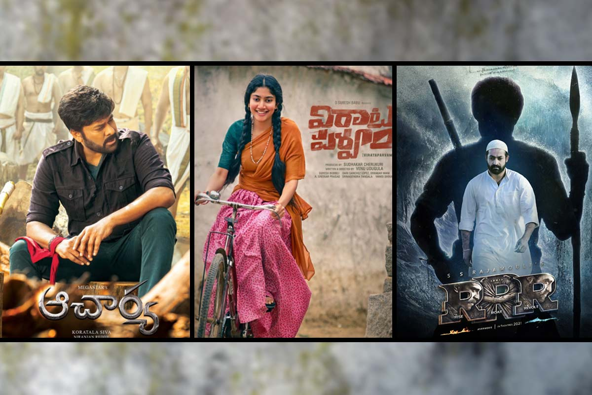 Acharya' to 'RRR' Here are the release dates of 20 Tollywood ...