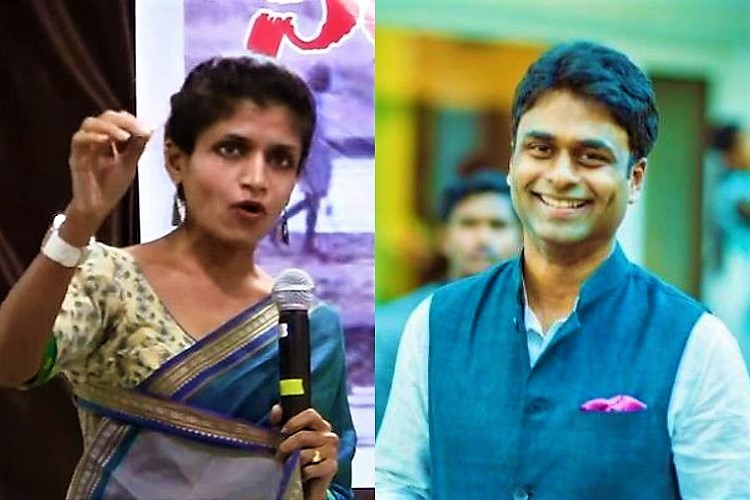 'People's Front not what people wanted': TJS vice president Rachana, others quit party