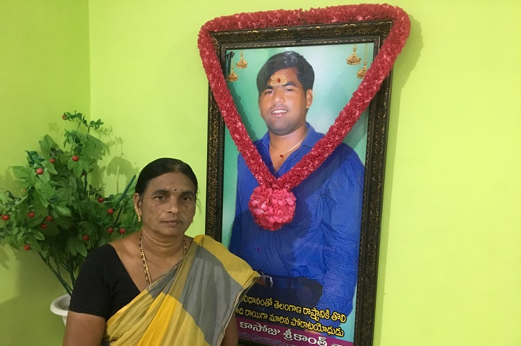 My son's sacrifice forgotten: Telangana martyr Srikanth Chary's mother speaks out