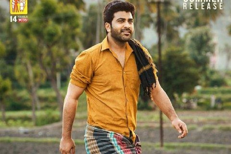 Sharwanand's look in 'Sreekaram' revealed