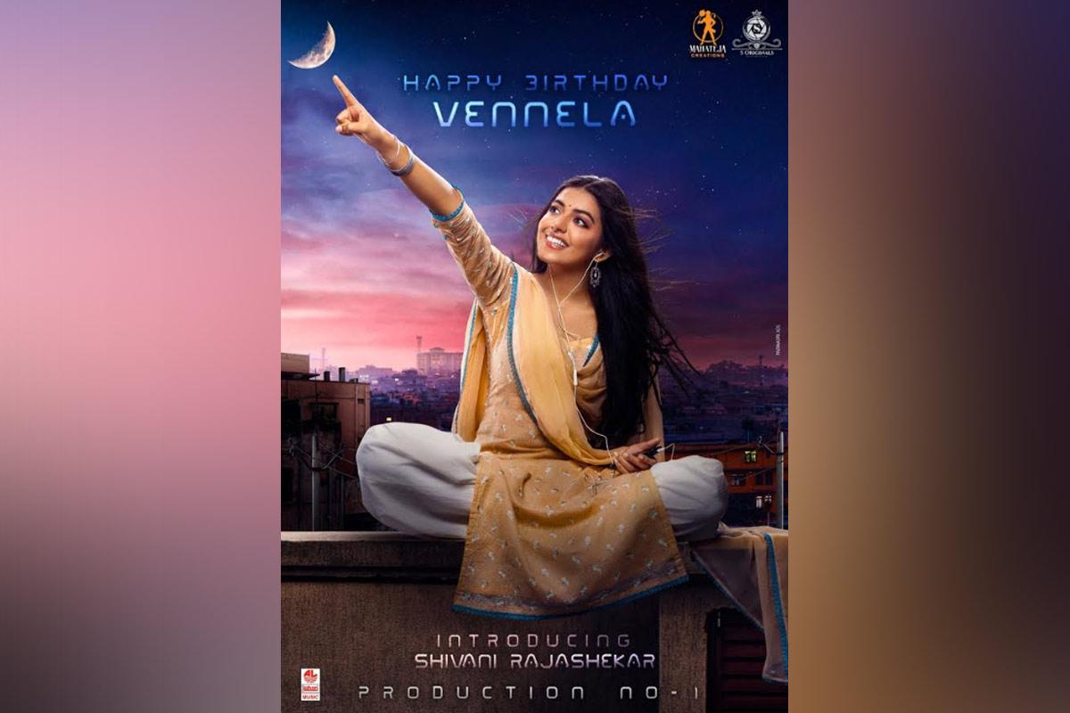 Actor Shivani Rajasekhar speaks on upcoming Telugu debut film