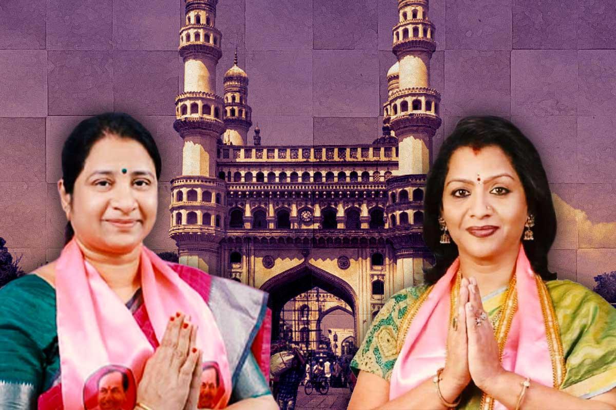 TRS's G Vijayalakshmi elected GHMC Mayor, Latha Sobhan Reddy is Dy Mayor - The News Minute