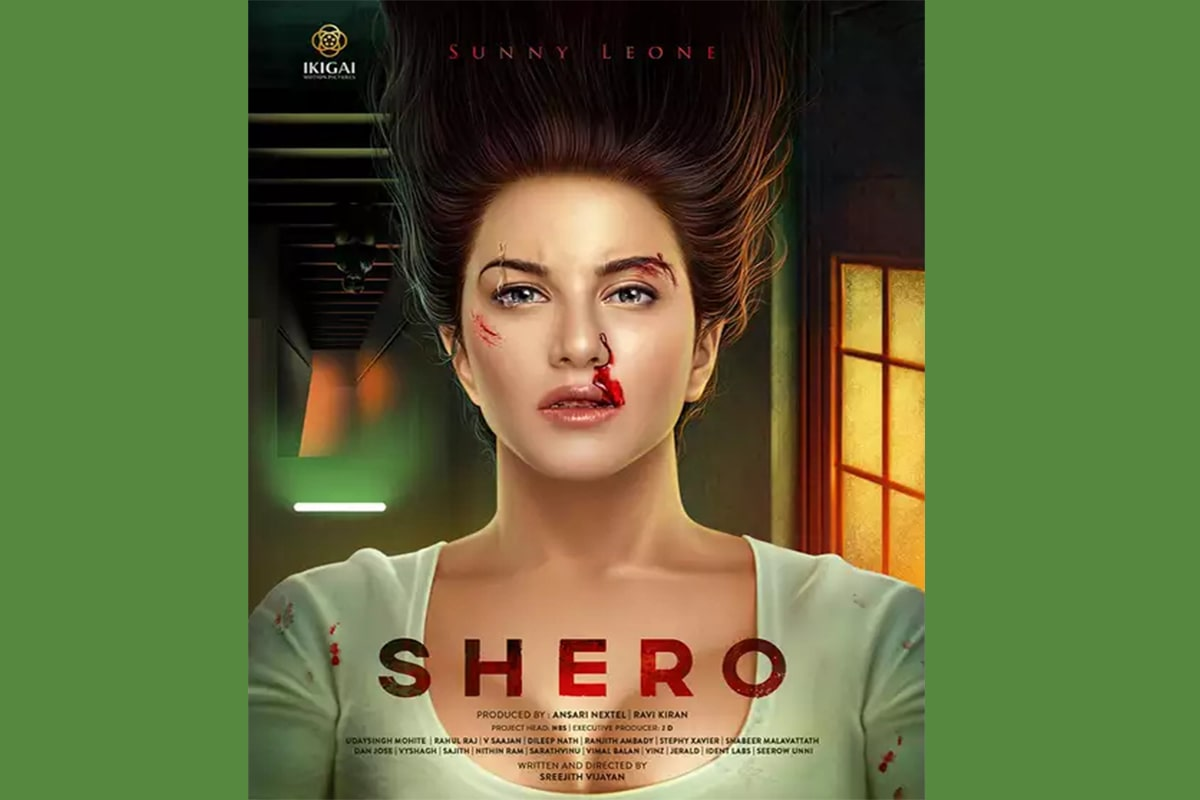 Sunny Leone to play lead role in Malayalam thriller 'Shero', shares poster  | The News Minute