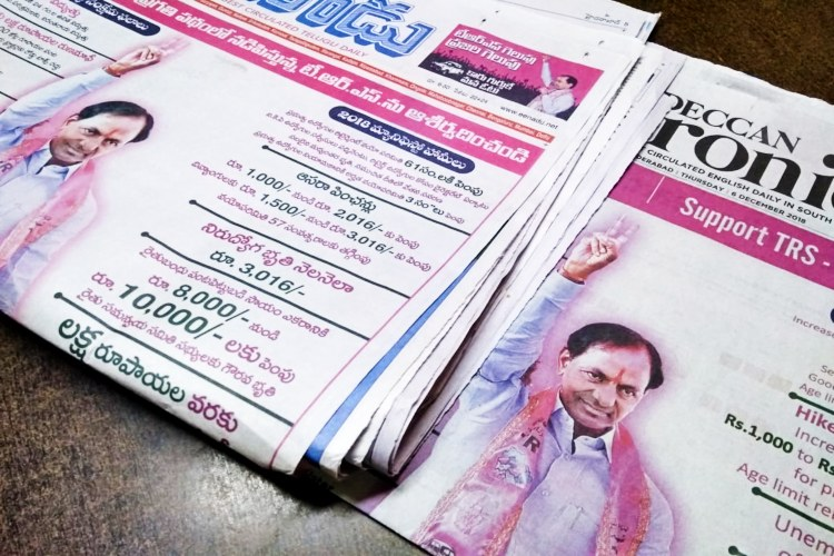 No violation, says EC as TRS and Cong publish ads ahead of Telangana polling