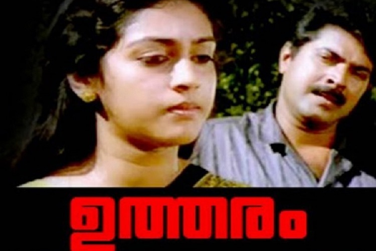30 years since its release, why Mammootty's 'Utharam' still remains a relevant thriller