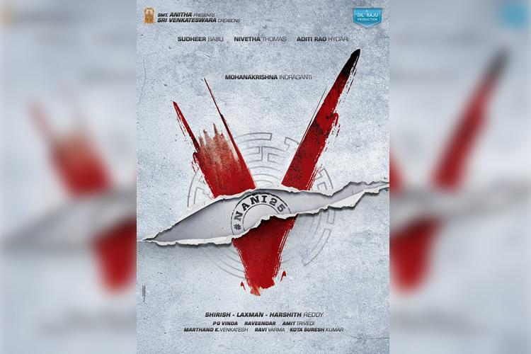Nani-Sudheer Babu's film titled 'V' | The News Minute