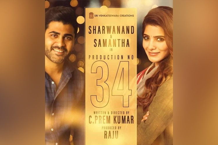 '96' Telugu remake to be wrapped up soon