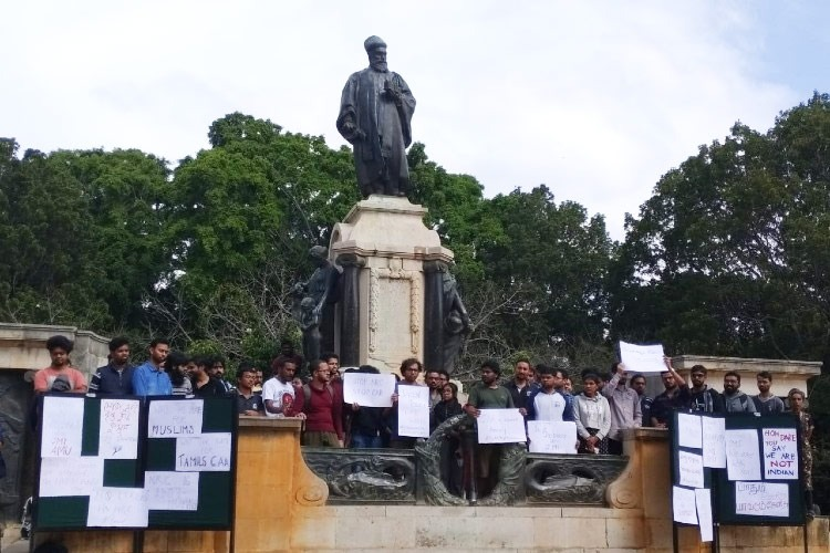 Protest against CAA: At IISc Bengaluru, students read out Preamble of the Constitution