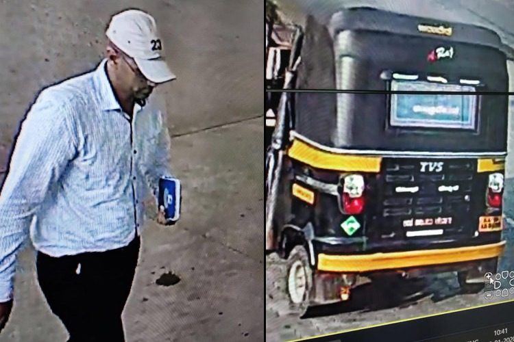 Mangaluru cops piece together timeline after bag containing bomb was left at airport
