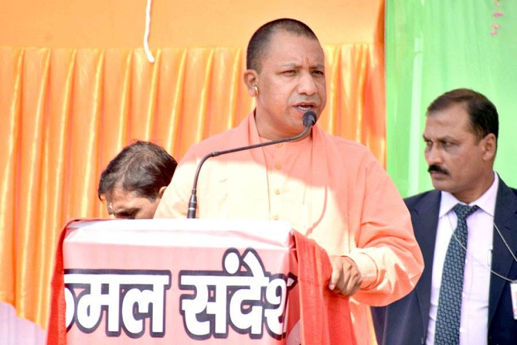 Will rename Karimnagar in Telangana to 'Karipuram' if BJP wins: Yogi Adityanath