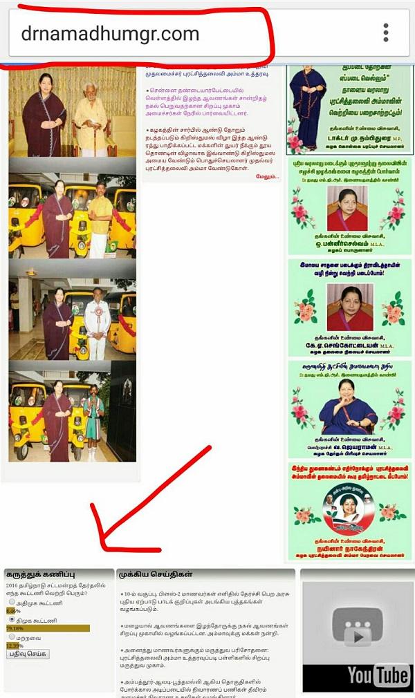 AIADMK man hacked to death   Top Indi News