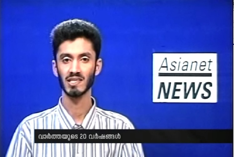 The story behind Indias first live private news broadcast 24 years ago