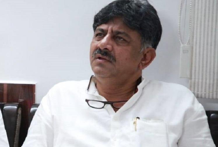 ED objects to DK Shivakumar's bail plea, alleges he will influence witnesses