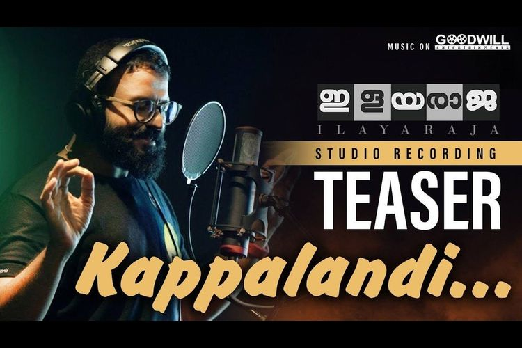 Jayasurya sings for Guinness Pakru in 'Ilayaraja'