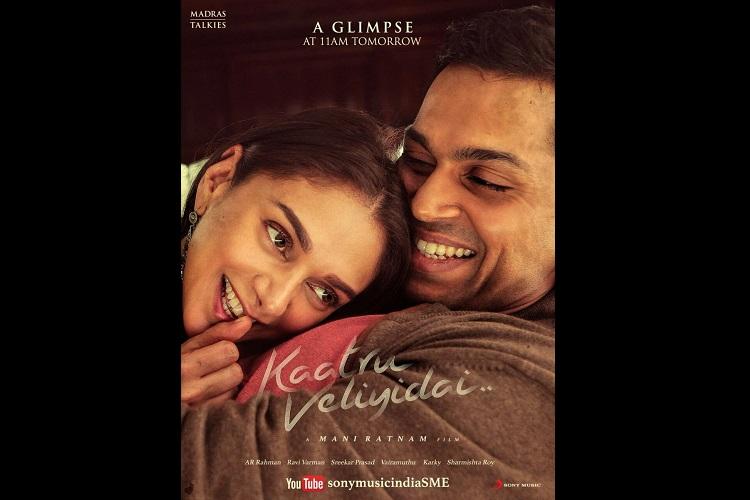 Teaser of Mani Ratnam's Kaatru Veliyidai with Aditi Rao Hydari is breathtaking
