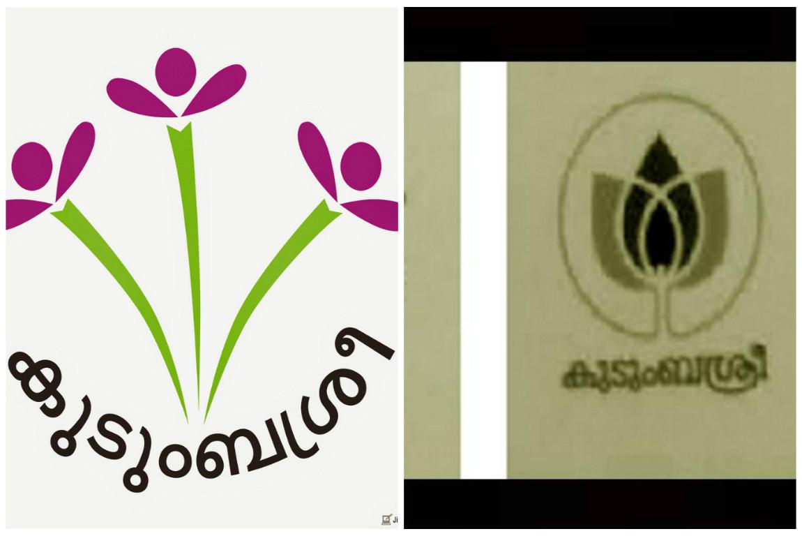 Kudumbashrees New Logo Resembles Bjp Symbol Cpi M Alleges