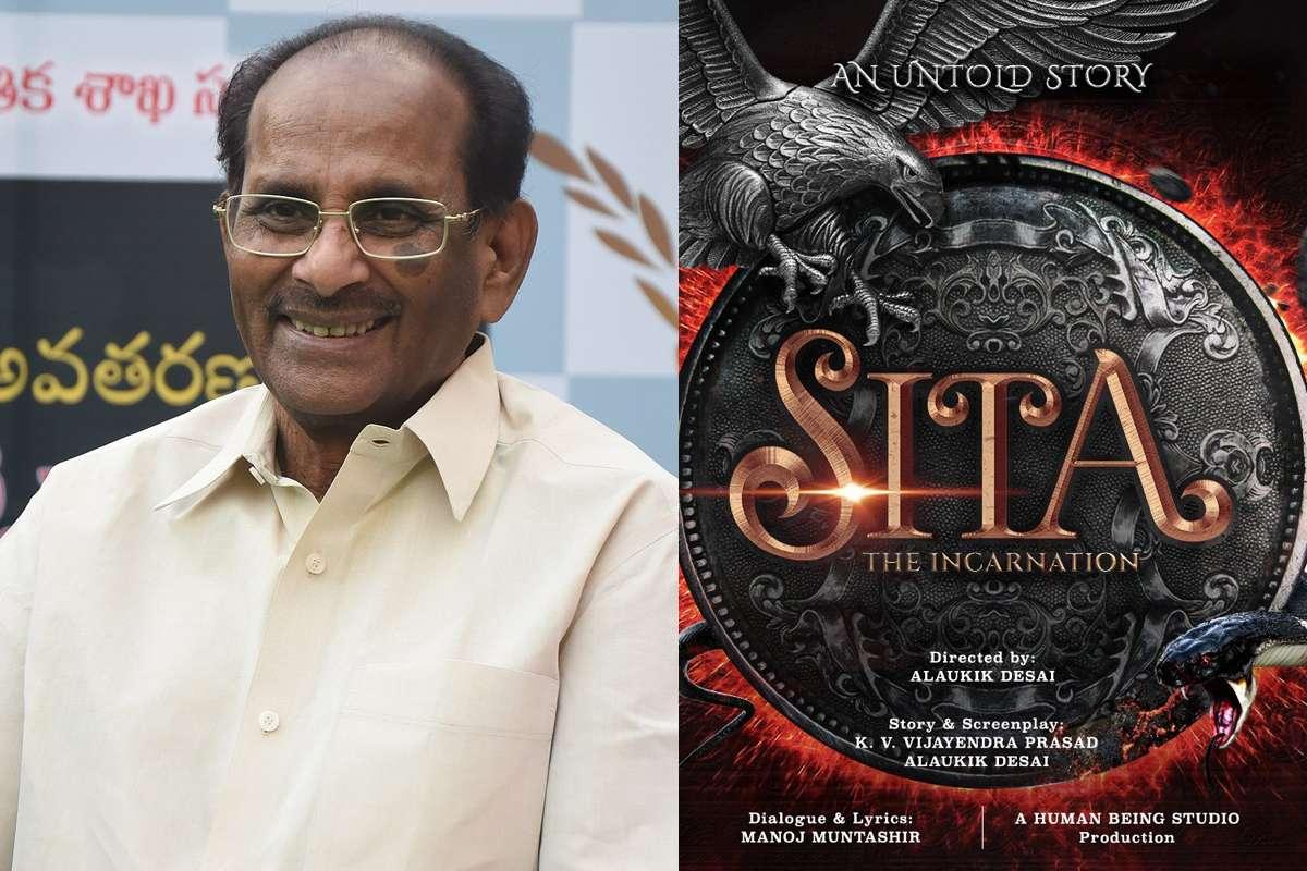 Baahubali writer KV Vijayendra Prasad to script multilingual Sita - The Incarnation