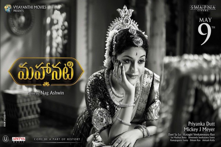 Gemini Ganesan Controversial Life Photos: 'Mahanati' Controversy: Has Fiction Eclipsed Fact In The
