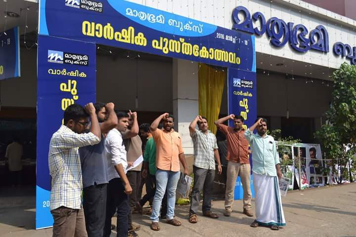 Mathrubhumi apologises after outrage, massive protests over