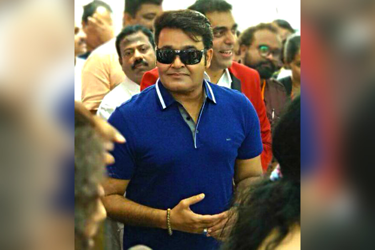 Didn Know Pranav Had Younger Brother Fans Floored Mohanlal New Avatar The News Minute