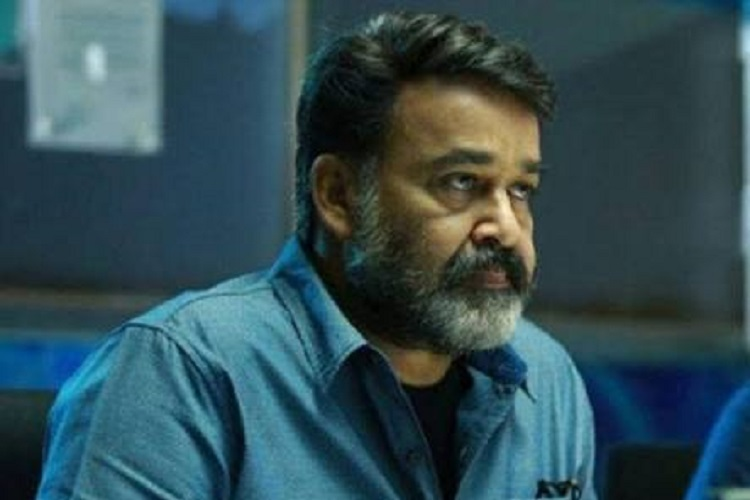 Forest department files chargesheet against actor Mohanlal in ivory possession case