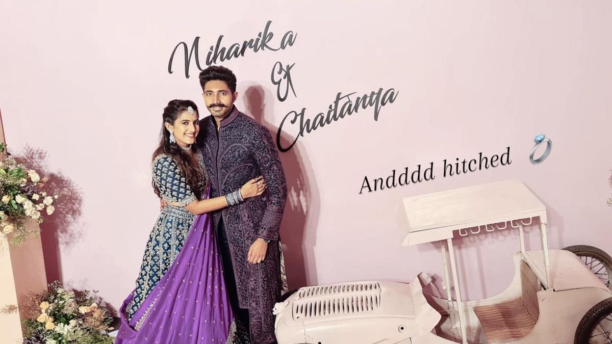 In pics Actor Niharika Konidela engaged to business strategist Chaitanya Jonnalagadda