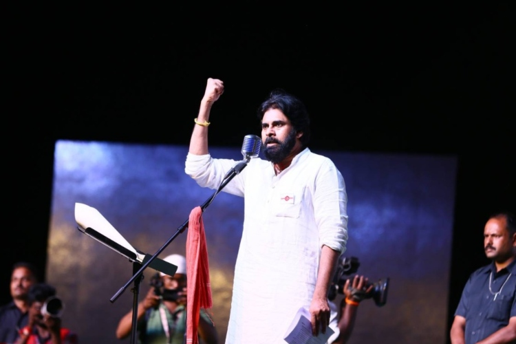 AP Assembly: Jana Sena chief Pawan Kalyan to contest from Bhimavaram and Gajuwaka