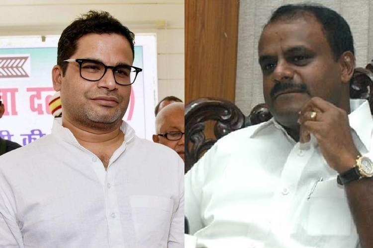 JD(S) in talks with Prashant Kishor in its mission to revive party electorally