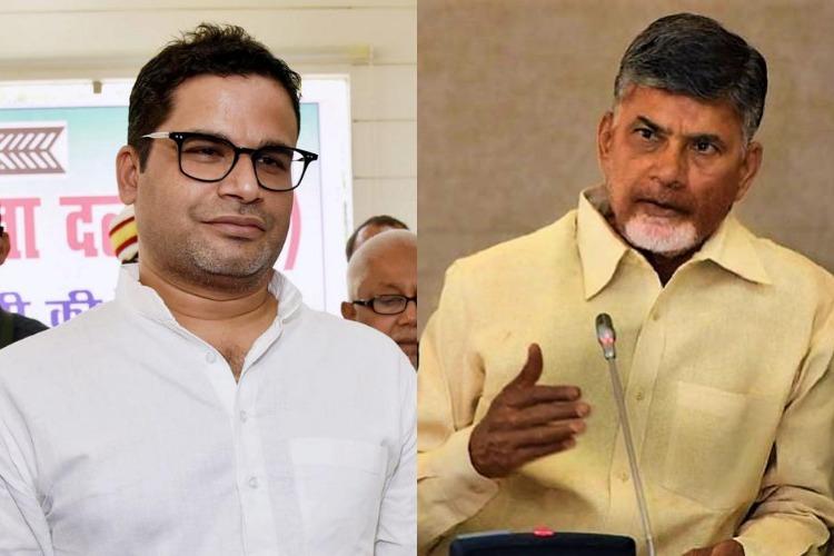 War of words between Andhra CM and Prashant Kishor: Strategist hits back