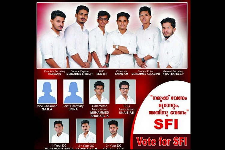 Sfi students federation of india