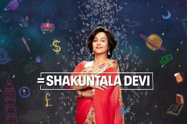 Watch: Vidya Balan's first look in 'Shakuntala Devi' teaser is a hit