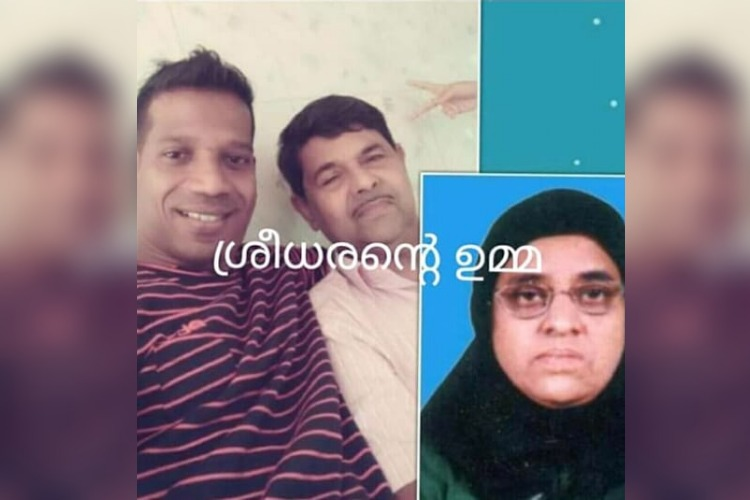 Love beyond religion: Kerala Hindu man mourns Muslim foster mom's death in viral post