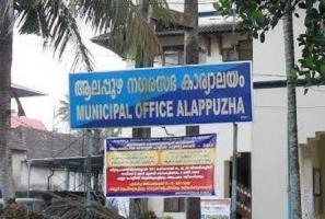 Mass diarrhea and vomiting cases in Alappuzha officials yet to ascertain cause