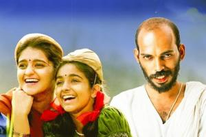 Ammachi Yemba Nenapu review A beautiful Kannada film that celebrates women