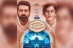 Annabelle Sethupathi review Why did Taapsee and Vijay Sethupathi sign this mess