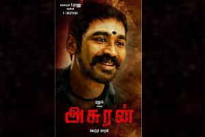Actor Karunass son lands a crucial role in Dhanushs Asuran