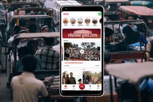 Local video news platform Awaaz raises seed funding from Matrix Partners India