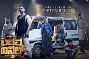 Actor Dhananjaya announces release date of Badava Rascal