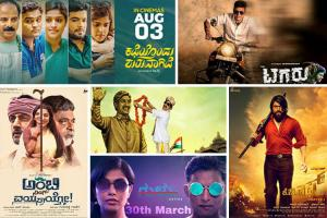 Aa Karaala Ratri to KGF Unforgettable Kannada films from 2018